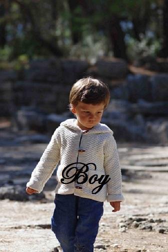 Boy cardigan2